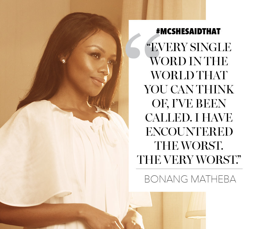 Bonang Matheba Marie Claire- July 2016